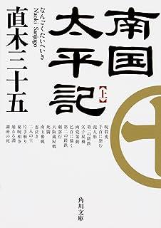 Amazon | 風の隼人 DVD 全7枚【N...