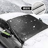ELUTO カーフロントカバー 3層構造 ミラーカバー付き 凍結防止カバー 雪対策 霜よけ 磁石不要 軽自動車/SUV車/普通車に適用(220/175×127cm)
