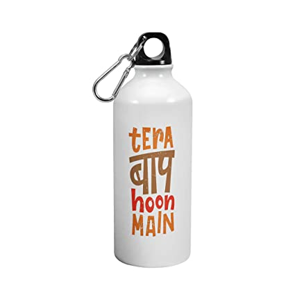 Morons Tera Baap Hoon Main Sipper Bottle Funny Quotes On