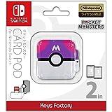 ポケットモンスター カードポッド for Nintendo Switch マスターボール