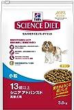 サイエンスダイエット シニアアドバンスド チキン 小粒 高齢犬用 13歳以上 3.6kg [ドッグフード]