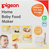 Pigeon Home Baby Food Maker (MultiColour)