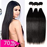 300g 3Bundles 18 inch Straight Natural Color Brazilian Virgin Hair Unprocessed Staright Hair Weave