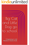 Big Cat and Little Dog go to school: A beginning to read Mandarin Chinese book (Beginning to read Mandarin Chinese with Big Cat and Little Dog 2) (English Edition)