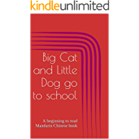 Big Cat and Little Dog go to school: A beginning to read Mandarin Chinese book (Beginning to read Mandarin Chinese with Big Cat and Little Dog 2)