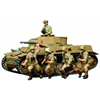 Tamiya German Panzerkampfwagen II 1:35 Scale Model Kit