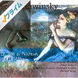 Stravinsky, I.: Rite Of Spring (The) / Jeu De Cartes [Dresden Staatskapelle, Leipzig Radio Symphony, Suitner, Kegel]