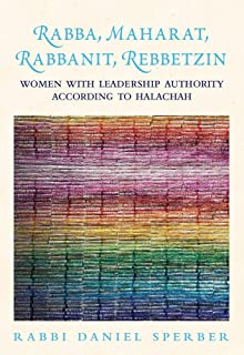 Women and men in communal prayer halakhic perspectives rabbi rabba maharat rabbanit rebbetzin women with leadership authority according to halachah fandeluxe Choice Image