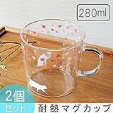 耐熱ガラスカップ グラス コーヒーカップ 牛乳 珈琲カップ 桜柄・動物 280ml 2個セット (猫)
