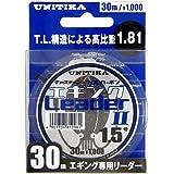 ユニチカ(UNITIKA) ショックリーダー キャスライン エギングリーダーII フロロカーボン 30m ナチュラルクリアー