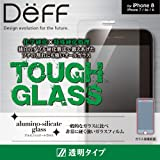 Deff(ディーフ) TOUGH GLASS for iPhone 8 フチなし透明 通常(iPhone8/iPhone7/iPhone6s/iPhone6用)二次硬化ガラス使用 (通常)