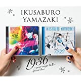 1936 ~your song I&II~ Special Box