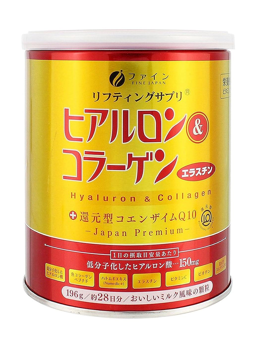 微弱ベーコンつぶす華舞の食べるヒアルロン酸コラーゲン