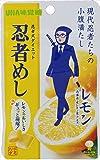 味覚糖 忍者めし レモン 20g×10袋