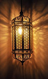 Logam vintage moroccan wall lamp amazon home kitchen logam black gold moroccan marrakesh pendant lamp aloadofball Images