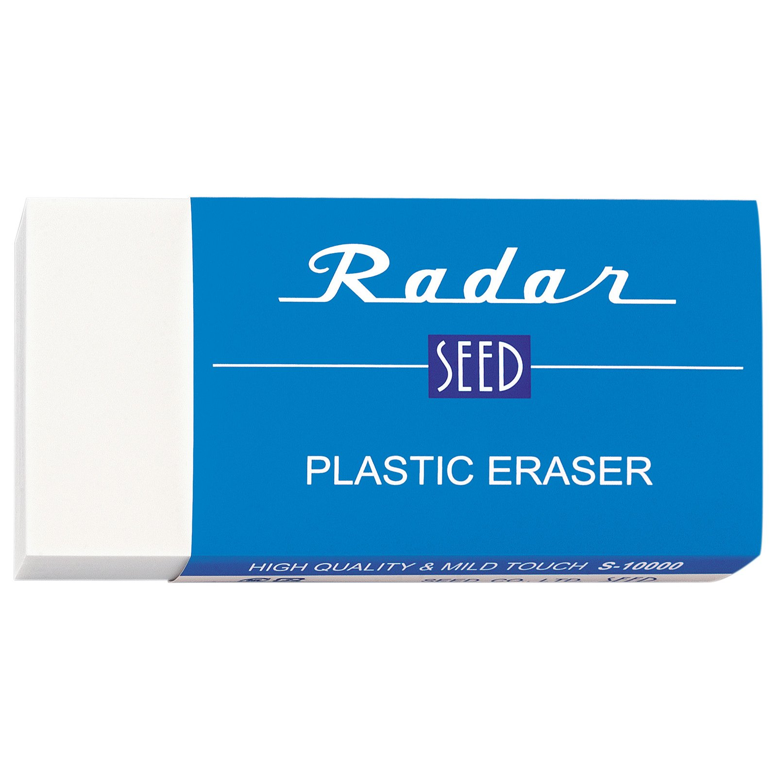 Super Big Size Eraser''Radar S-10000'' by SEED