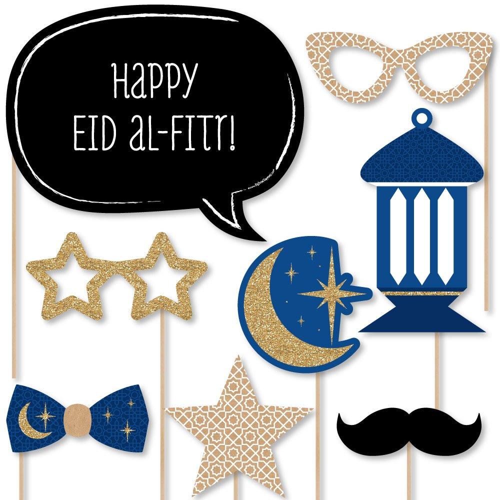 Amazon com big dot of happiness custom ramadan photo booth props personalized eid mubarak party supplies 20 selfie props toys games