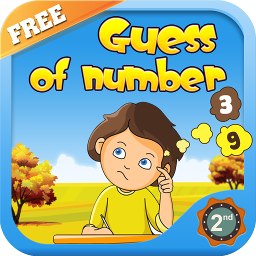 Amazon.com: Guess the number for 2nd grade free: Appstore for Android