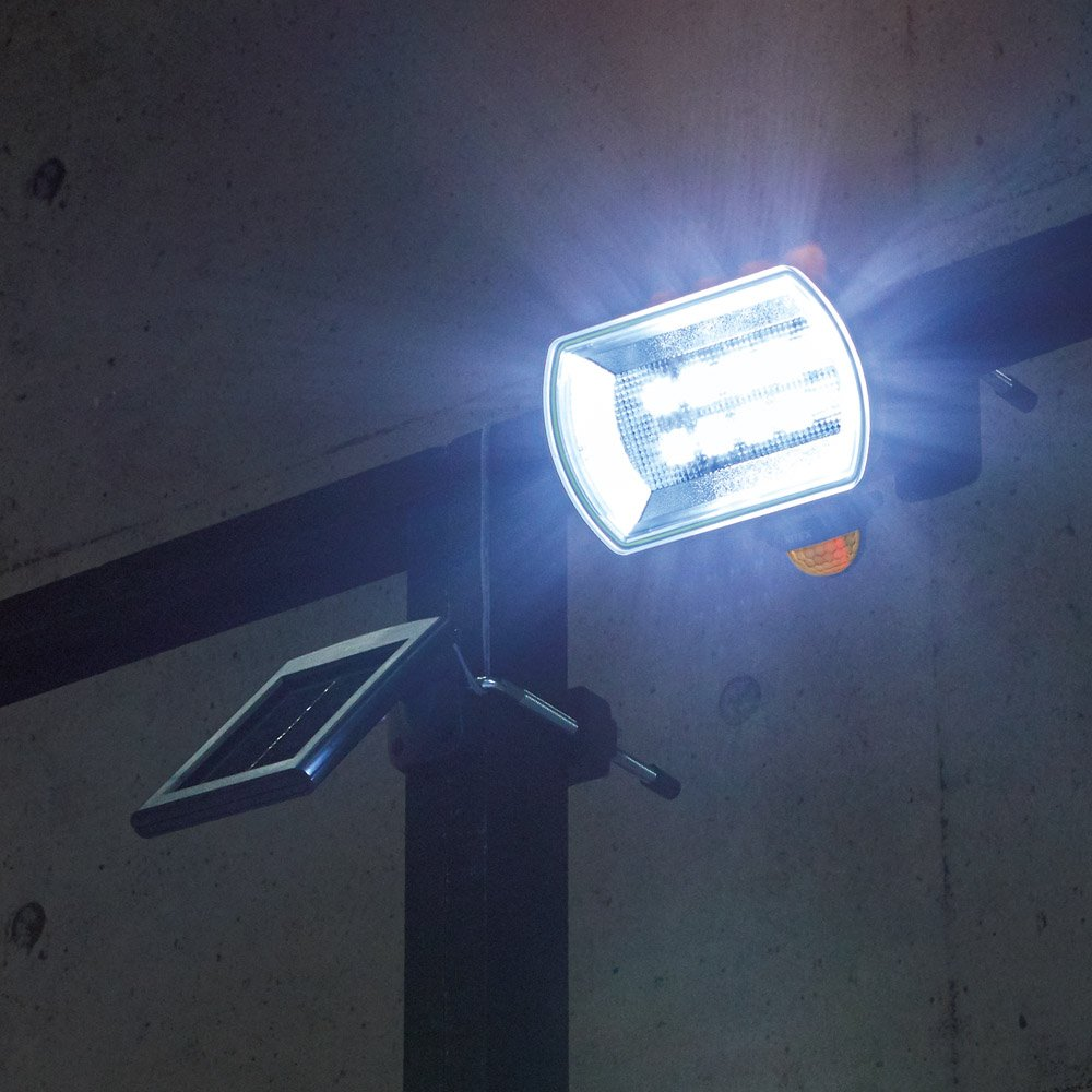 明るい!人感センサー付LEDライト ソーラー充電式(800ルーメン) 568811 B0794X86C3