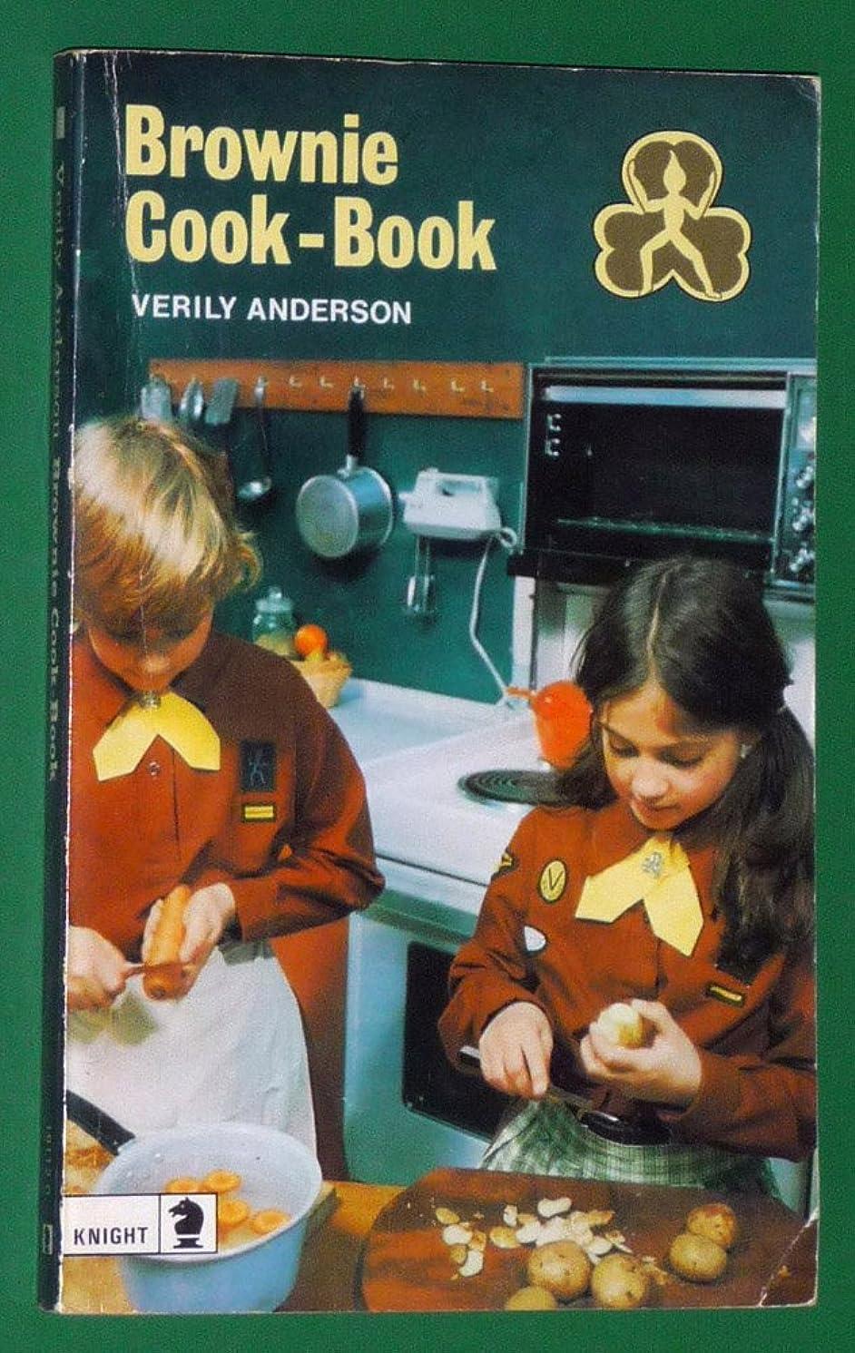 充電静脈あなたのものChildren's Book of Baking (Usborne First Cookbooks S.)