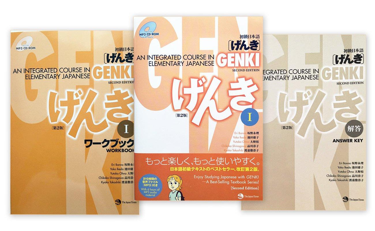 Amazon.com: Complete Beginner Japanese Bundle Set with Genki I ...