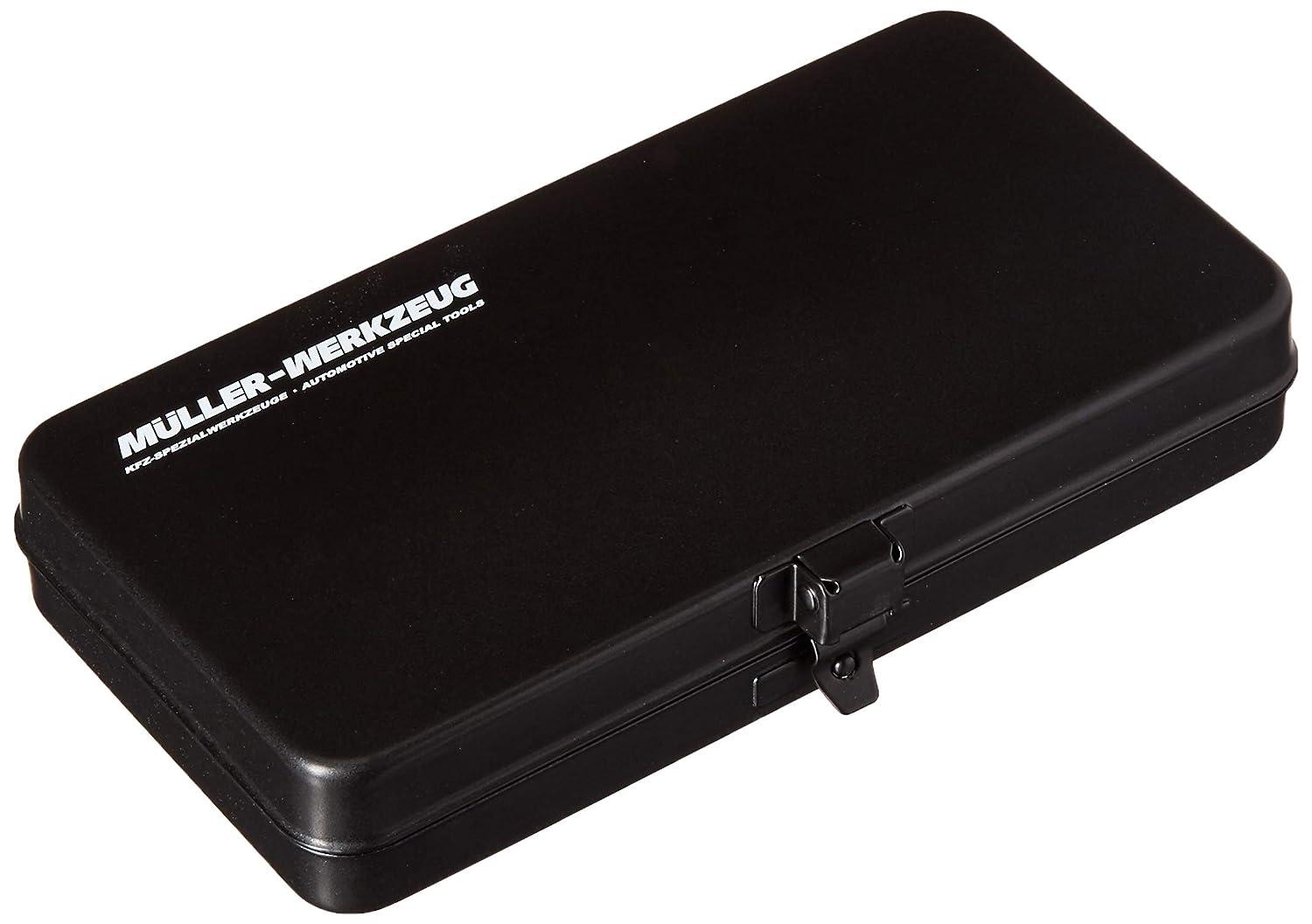 Mueller-Kueps MLK600248 Glow Plug Drill Kit M8x1