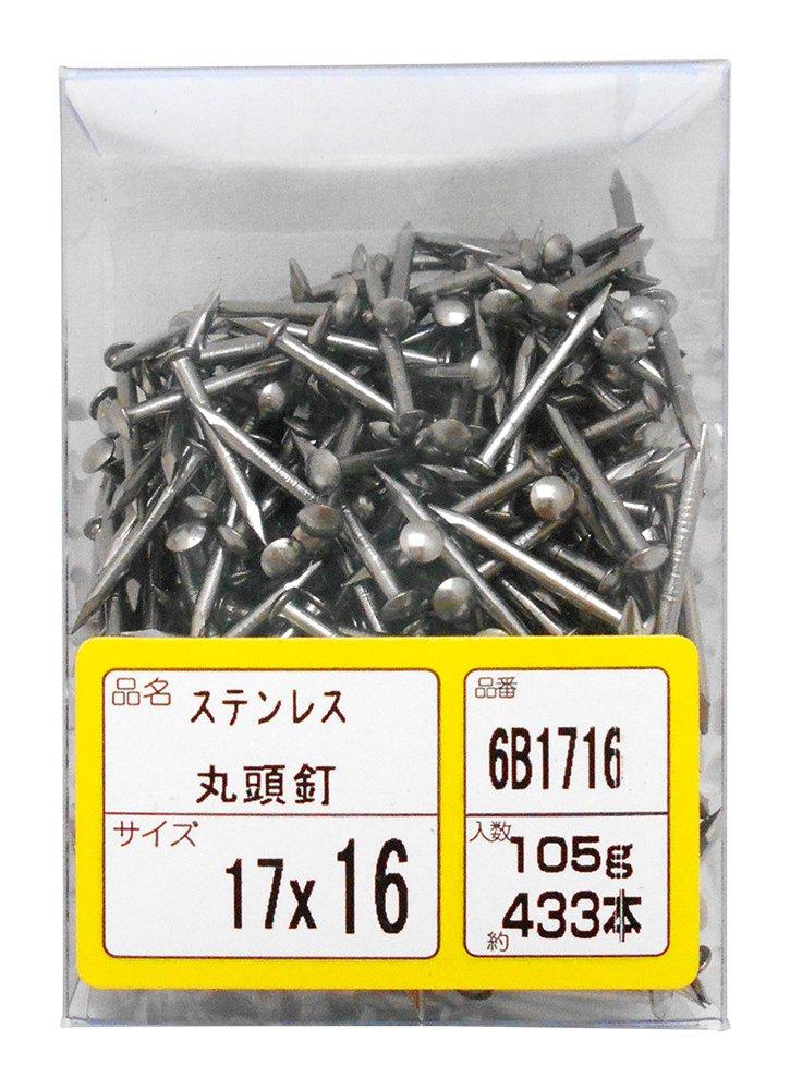 WAKAI ステンレス釘 丸頭 プロパック #17X16mm 約433本 6B1716