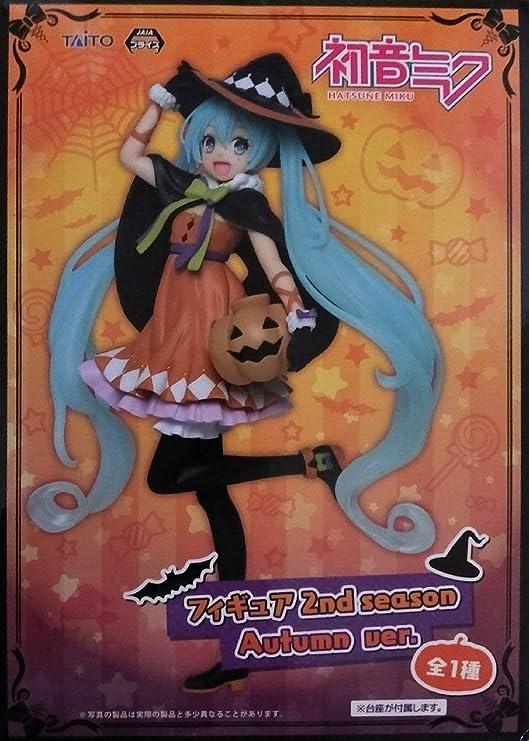 Hatsune Miku figure Autumn 3rd season autumn ver Piapro NEW SEGA F//S FedEx