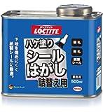LOCTITE(ロックタイト) ハケ塗りシールはがし 詰替え用 500ml DSH-50R