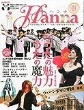 ショパン増刊 2013年 05月号 [雑誌]