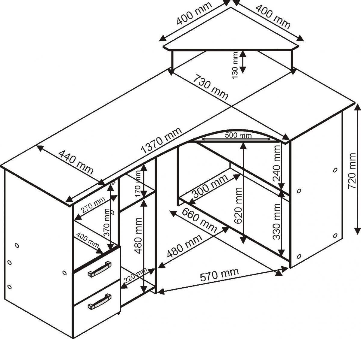 Schreibtisch gezeichnet  4505- 137cm - Eck-Schreibtisch - Computertisch, in buche: Amazon ...