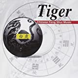 Tiger-Chinese Feng Shui Music [Import USA]