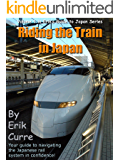 Riding the Train in Japan (Erik's Guide to Japan Book 1)