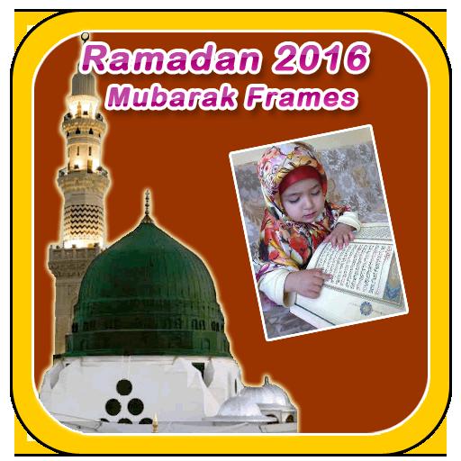 Ramadan 2016 Mubarak Frames ()