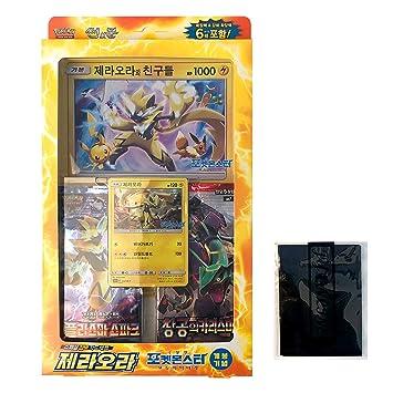 Pokemon Cartas Sun Moon Conjunto Especial Tarjeta Jumbo 38 ...