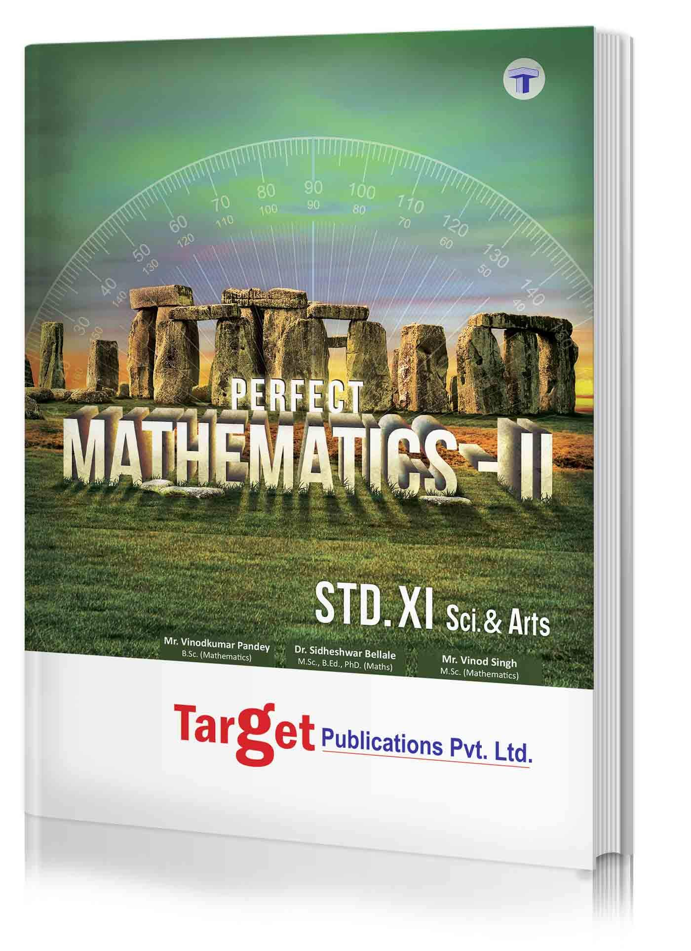 11thmaharashtra state board maths guide