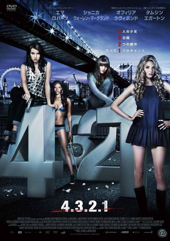 Amazon | 4.3.2.1 [DVD] | 映画