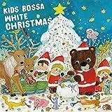 KIDS BOSSA White Christmas (キッズボッサ ホワイト クリスマス) 通常盤