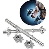 FITSY® Chrome Metal Threaded Dumbbell Rods with Locks, 14 Inches