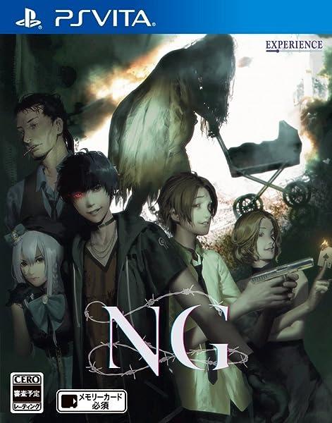 NG 【早期購入特典】キャラクター&怪異 PS Vita専用テーマ 2種SET 同梱
