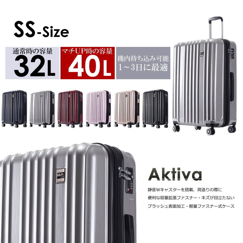 ca1d18bfa6 Amazon | AKTIVA スーツケース 軽量 ファスナー TSAロック搭載ハードケース | BBM-JAPAN | スーツケース