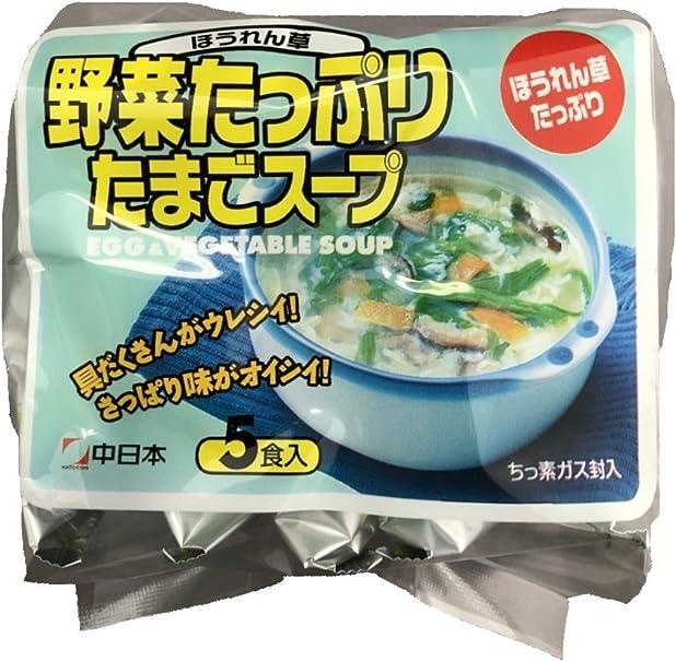 卵 スープ ほうれん草 ほうれん草の卵スープは彩りや栄養も良い!作る時の注意点とは?