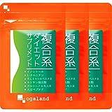 【Amazon.co.jp限定】複合系ダイエットサプリメント (270粒/約3ヶ月分)