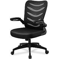 ComHoma Mesh Office Chair Ergonomic Desk Computer Chair