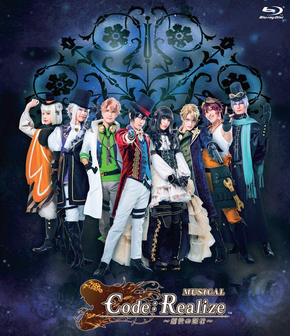 Amazon.co.jp | ミュージカル「Code:Realize ~創世の姫君~」 [Blu ...