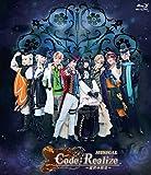 ミュージカル「Code:Realize ~創世の姫君~」 [Blu-ray]