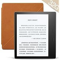 Kindle Oasis 電子書閱讀器 香槟金 32G + 原廠立式真皮保護套胡桃棕