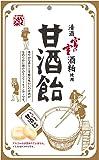 松屋製菓 宮の雪 甘酒飴 120g×10袋