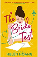 The Bride Test: Goodread's Big Books of Spring 2019 (Kiss Quotient Series) Kindle Edition