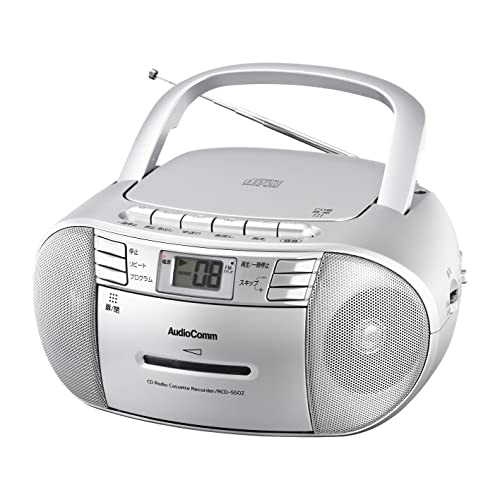 オーム電機 AudioComm ワイドFM CDラジオカセットレコーダー シルバー RCD-550Z-S 07-9805